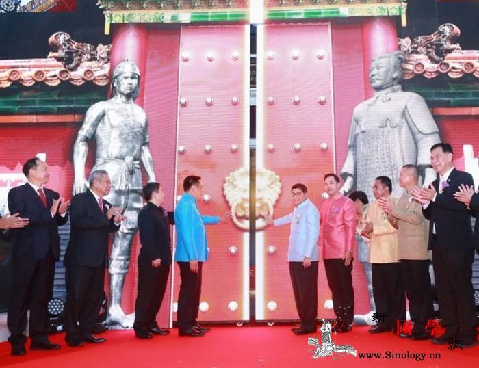 """庆祝中华人民共和国成立70周年""""秦始_泰国-文化部-曼谷-兵马俑-"""
