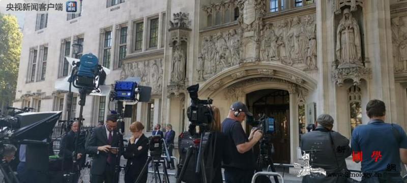 英国首相休议会是否合法?下周裁决但别_最高法院-英国-议会-