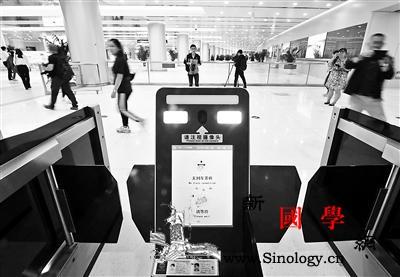 京雄城际(北京段)全面推行电子客票可_北京西站-北京-旅客-