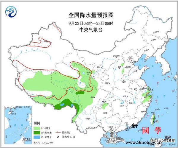 中东部大部秋高气爽北方局地温差或达2_秋高气爽-西藏-等地-