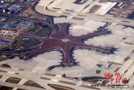 """北京大兴机场配""""无感通关""""系统每人过_查验-通关-北京-"""