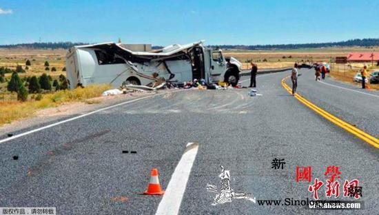 中国驻美使馆公布犹他州车祸情况:中国_犹他州-峡谷-车祸-
