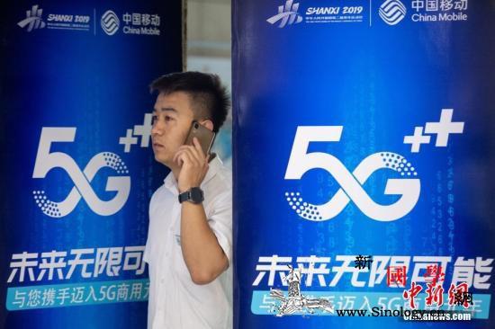 5G落地+携号转网运营商推多种优惠展_三星-三大-套餐-