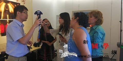 哥斯达黎加学员感受数字中国体验空间_哥斯达黎加-学员-文物-感受-