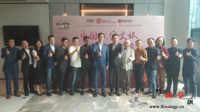 数字文旅产业项目推介会在吉隆坡中国文_吉隆坡-兴文-文化中心-数字-