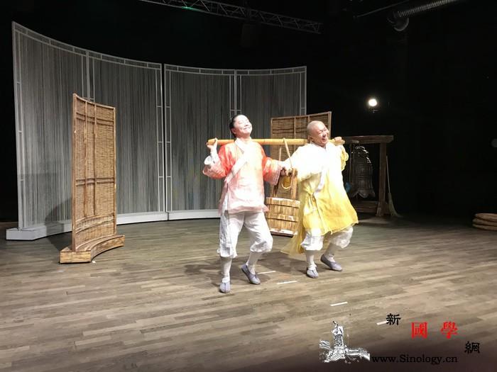 儿艺《三个和尚》儿童剧在瑞典亮相_斯德哥尔摩-儿童剧-瑞典-时而-