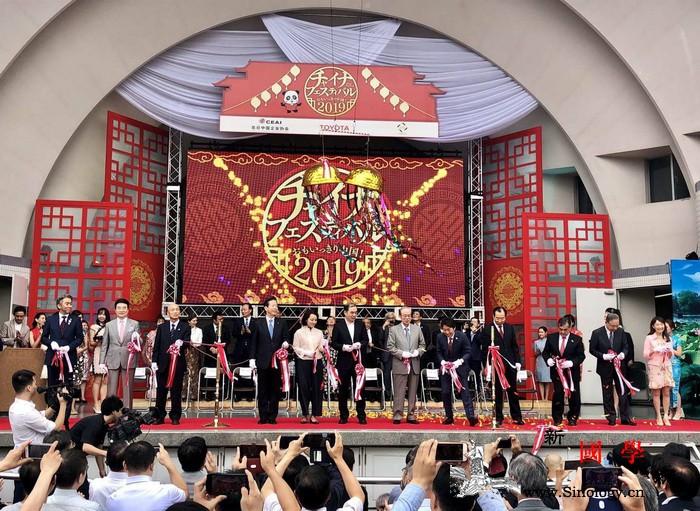 """文旅融合引领""""中国节""""时尚风向_东京-互动-中国节-天津-"""
