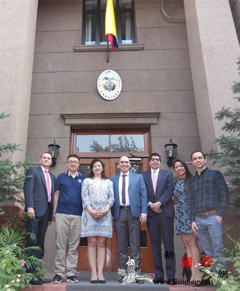新一代信息技术助力中哥文化科技教育交_哥伦比亚-虚拟现实-信息技术-参赞-