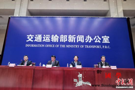 交通运输部:着力打造京津冀区域综合立_运输部-国际机场-北京西站-