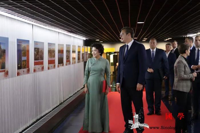 """中国驻塞尔维亚使馆举办""""庆祝中华人民_塞尔维亚-贝尔格莱德-南通社-科索沃-"""