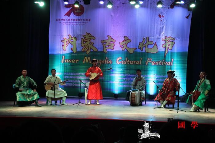 """""""天涯共此时-;-;内蒙古文化节""""在_克什克腾旗-坦桑尼亚-蒙古族-歌舞-"""