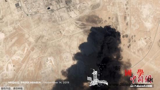 沙特石油设施遭袭后已恢复原油生产日产_沙特-无人机-日产量-