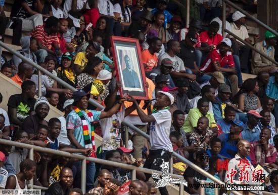 津巴布韦前总统穆加贝遗体在家乡安葬_津巴布韦-哈拉雷-国葬-