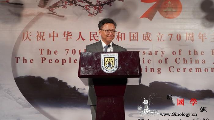 庆祝中华人民共和国成立70周年大型主_孟加拉国-孟加拉-联展-文化部-
