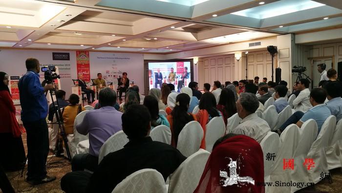 乌尔都语版《三国演义》亮相第六届伊斯_伊斯兰堡-巴基斯坦-演义-参赞-