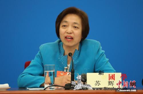 台盟中央主席苏辉:台盟是台胞在大陆的_台盟-台胞-台湾-