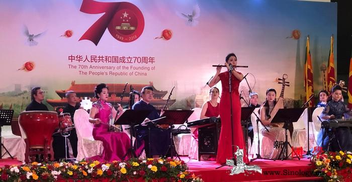 《我爱你中国》唱响宝石之岛_斯里兰卡-民乐-歌剧-空军-