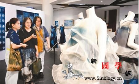 两岸天然染色艺术联展_织工-分馆-台北-联展-