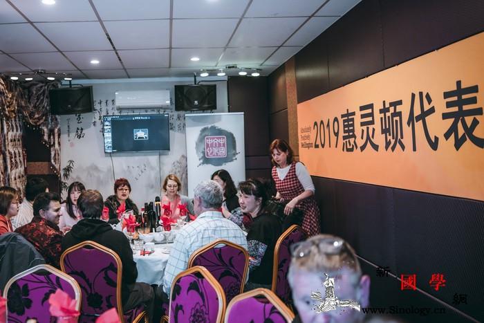 """""""千人游中国""""分享会:惠灵顿游客难忘_惠灵顿-西安-盛唐-市政府-"""