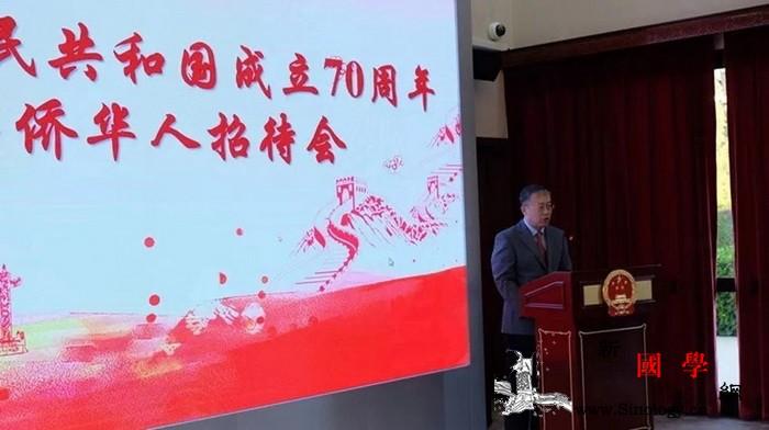 庆祝中华人民共和国成立70周年主题国_摩洛哥-庆祝-周年-巡展-