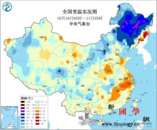 东北气温大起大落冷空气逐步向南渗透_东北地区-海贝-等地-