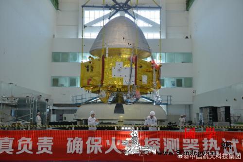 中国火星探测器首次公开亮相计划于20_火星-探测器-集团有限公司-