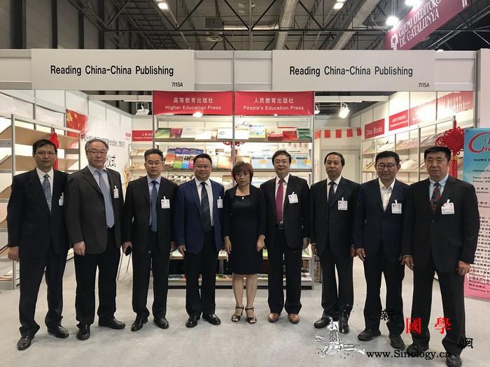 中国出版代表团参加西班牙2019国际_马德里-西班牙-出版-图书-