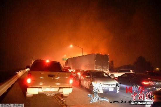 美加州又遭野火侵袭:火海映红天空10_洛杉矶-野火-火势-
