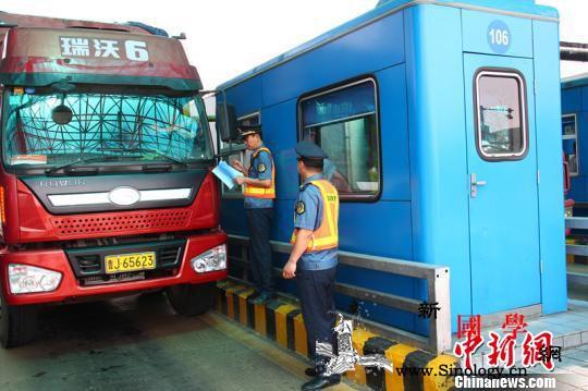江苏紧急部署超限运输治理工作:严格落_超限-车辆-运输-