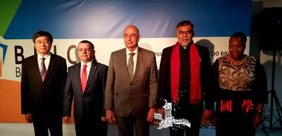 第4届金砖国家文化部长会议在巴西召开_巴西-创意-金砖-部长-