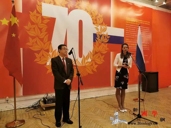 """""""两国共同的艺术""""油画展在圣彼得堡举_画展-中国-画家-圣彼得堡-"""