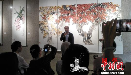 澳大利亚著名画家林伯墀作品展在广州开_挂轴-澳大利亚-岭南-国画-