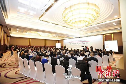 中央文史研究馆第六届国学论坛在北京举_点击进入-文史-参事-研究-