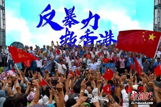 """香港逾10万网民联署支持""""反黑暴禁蒙_联署-蒙面-香港-"""