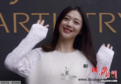 韩警方将对艺人雪莉进行尸检书面结果几_尸检-韩国-警方-