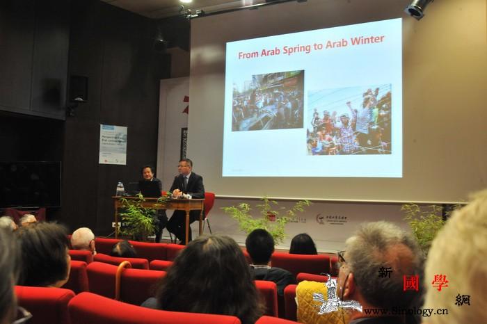 """""""中国的文明发展与'一带_复旦大学-模式-国家-会在-"""