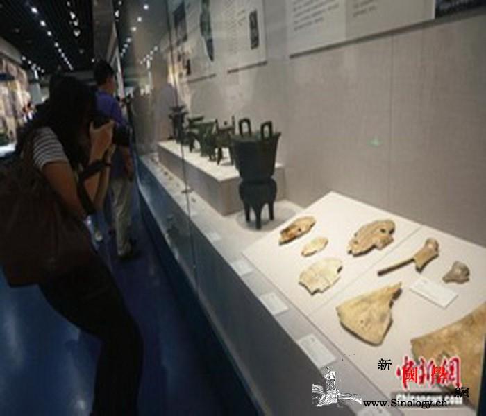 甲骨文发现120年中国将首次举办国家_甲骨-纪念活动-甲骨文-教育部-