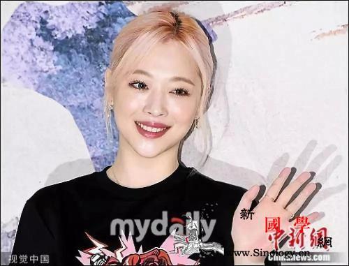 25岁的女星雪莉能否用生命换来韩国_青瓦台-韩国-恶意-