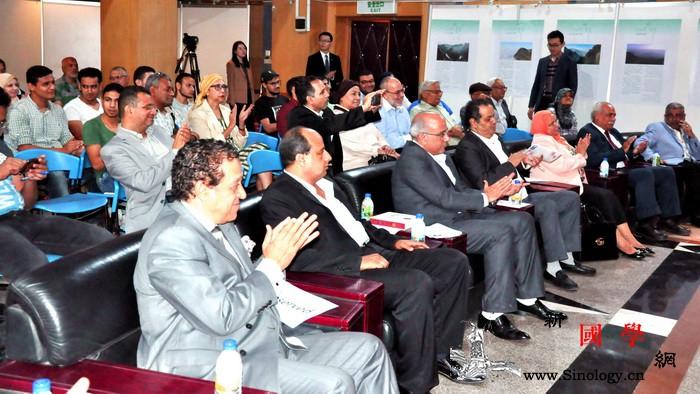 """""""中国改革开放与文化事业的可持续发展_开罗-埃及-瓦尔-文化中心-"""