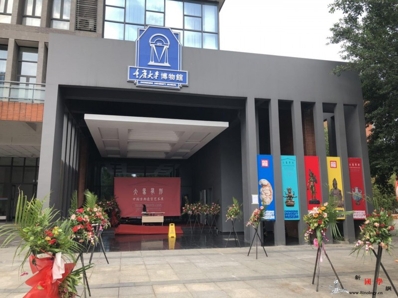 重庆大学博物馆陷赝品风波捐赠人吴应骑_赝品-藏品-重庆-
