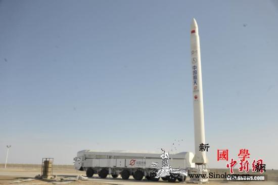 """中国航天科技集团发布""""龙""""系列商业火_运载火箭-运载-火箭-"""