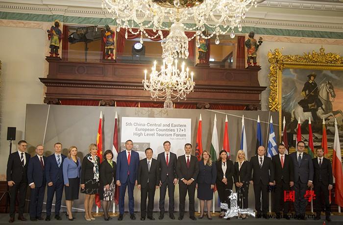 第五次中国-中东欧国家旅游合作高级别_拉脱维亚-斯洛伐克-里加-会议-