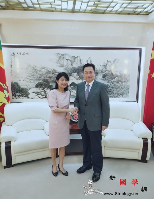 中国作协代表团访问斯里兰卡_斯里兰卡-文化部-代表团-会见-