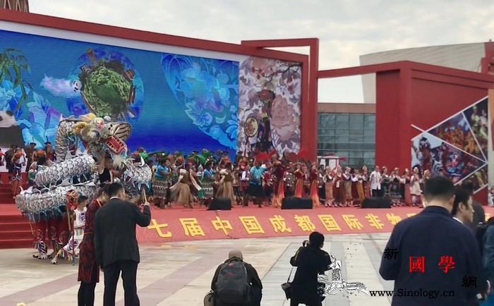 斐济传统歌舞代表团亮相第七届中国成都_斐济-邛崃市-成都-眉山市-