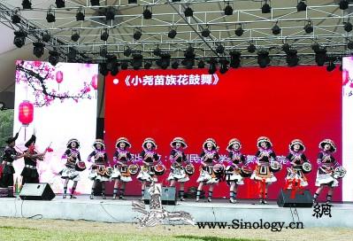兼容并蓄多彩舞蹈文化共生共融共享_瑶族-尼泊尔-展演-舞蹈-