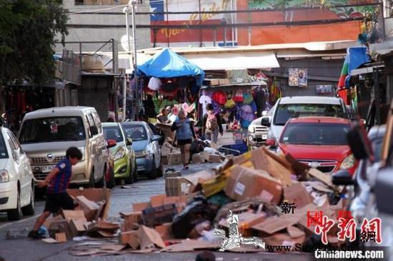 智利骚乱重创旅游业圣地亚哥酒店预订量_智利-联合国-歇业-