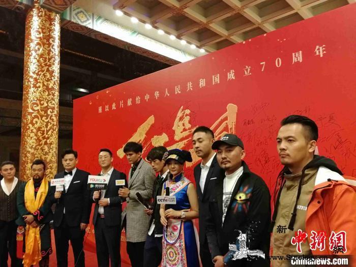 首部羌族革命英雄题材电影《红色土司》_羌族-土司-阿坝藏族羌族自治州-