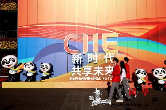 """进博会成海外""""爆款""""中国消费吸引全球_博会-进口-展品-"""