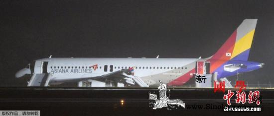 韩亚航空公司不批女员工生理假被判罚2_韩元-乘务员-航空公司-