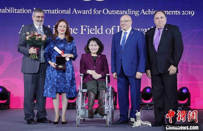 2019年康复国际杰出贡献奖揭晓_联合国大会-获奖者-残疾人-
